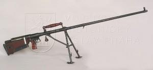 Československá protitanková puška ZK 382