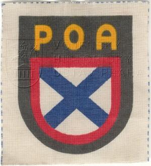 Rukávový znak jednotek Ruské osvobozenecké armády (Vlasovců)