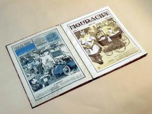 Houpačky - ilustrovaný legionářský humoristický časopis (1919)