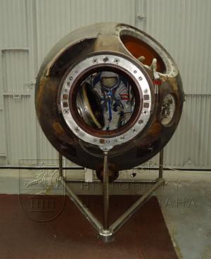 Přistávací modul Sojuz-28