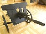 3,7cm kanón proti útočné vozbě vz. 34
