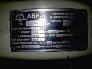Motor Avia HS 12 YCrs (výrobní štítek)