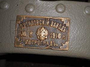 Ruský 107mm polní kanón vz. 1910 systému Schneider (výrobní štítek)