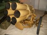 15 cm německý raketomet Nebelwerfer