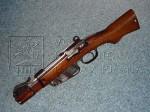 Rakouská puška Mannlicher M 1890 – funkční řez