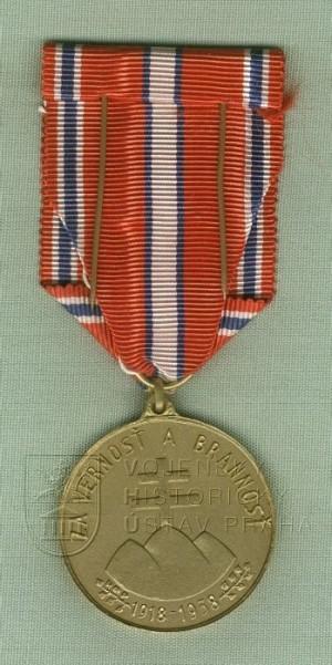 Pamětní medaile Za věrnost a brannost (zadní strana)
