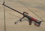 Protitanková puška ZK 404