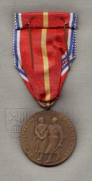 Dukelská pamětní medaile (zadní strana)