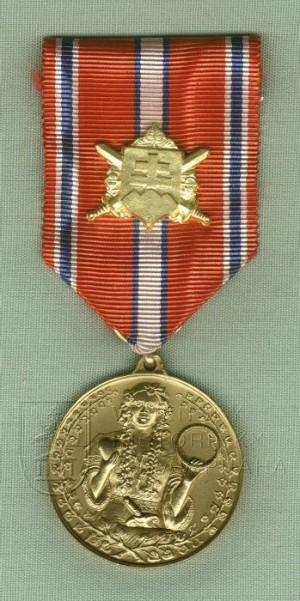 Pamětní medaile Za věrnost a brannost (přední strana)