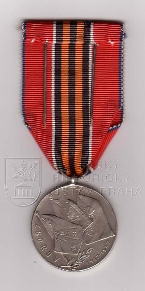 Zborovská pamětní medaile (zadní strana)