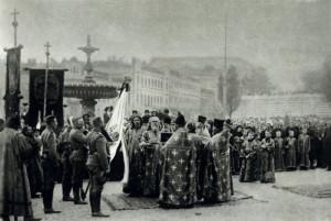 Pravoslavný obřad svěcení praporu při slavnostní přísaze České družiny na Sofijském náměstí v Kyjevě 28. září (11. října) 1914. FOTO: sbírka VHÚ