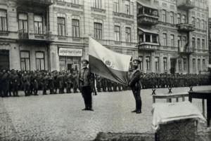 Rozvinutý prapor České družiny. FOTO: sbírka VHÚ