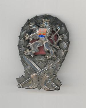 Pamětní odznak absolventa Válečné školy z roku 1930. Foto sbírka VHÚ.