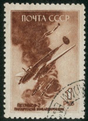 Známka s letounem Pe-2