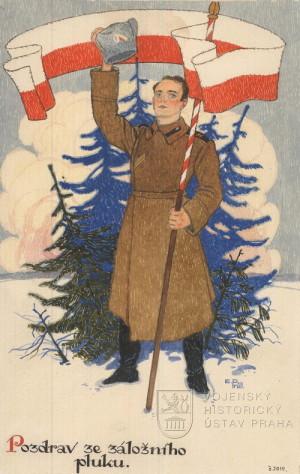 Emanuel Prüll, Pozdrav ze záložního pluku, Rusko, kolem 1917