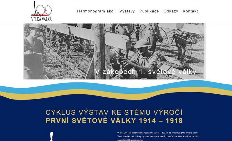 Spuštěny webové stránky projektu Velká válka, obsahují i harmonogram chystaných akcí a výstav