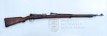 Německá puška M 98 (Gewehr 98)