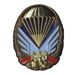 Odznak 2009 třídní specialista výsadkář Mistr