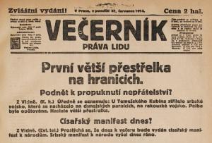 Ve skutečnosti se žádný ozbrojený střet u Temešského Kubína (dnes Kovin) 27. července 1914 neudál. Šlo o prostou rakousko-uherskou dezinformaci o nevyprovokovaném srbském útoku, která připravovala veřejné mínění na vyhlášení války. Tato zpráva také sehrála roli při přesvědčování císaře Františka Josefa I. k rozhodnému kroku. Foto sbírka VHÚ.