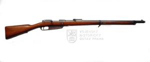 Československá strážní puška vzor 88