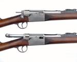 Pokusná puška Krnka-Sederl 1885