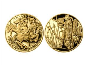 Pamětní mince k 590. výročí bitvy