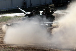 T-72M4CZ