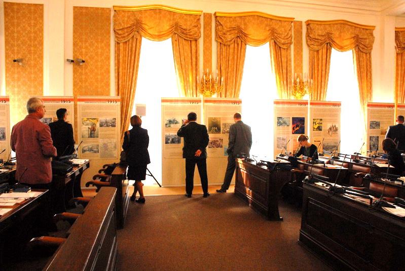 Konference se koná v prostorách PS PČR