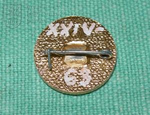 Odznak  Interkosmos