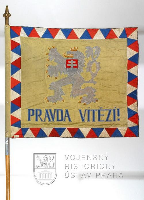 Prapor Československé vojenské jednotky v SSSR, 1943