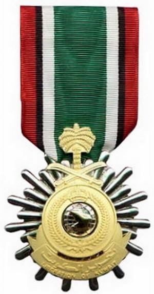 Saúdskoarabská medaile Za osvobození Kuvajtu, kterou obdrželi i někteří naši vojáci…