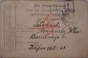 Korespondenční lístek zajatecké pošty v Rusku, adresovaný redakci Slovenských hlasů v roce 1917.