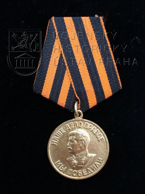 Medaile Za vítězství nad Německem ve Velké Vlastenecké válce 1941‒1945
