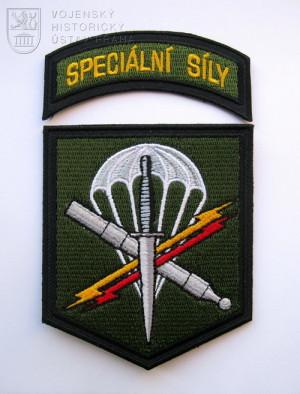 Rukávový znak Centra podpory speciálních operací, 2016