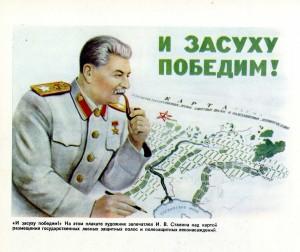 Všechny významné projekty byly spojovány s osobou kremelského vládce. V případě, že výsledky neodpovídaly smělým představám, viník se vždy našel.