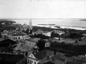 Pohled na Samaru v roce 1918 (Foto VÚA-VHA)