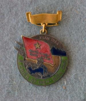 Severovietnamský pamětní odznak vítězství u Dien-Bien-Phu