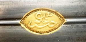 Značka výrobce Hasana na vnitřní straně čepele.