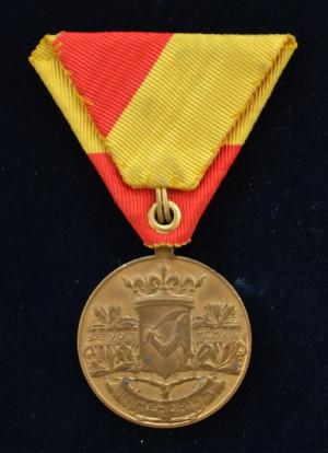 Pamětní bosensko-hercegovská medaile