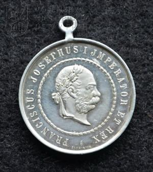 Pamětní medaile na císařské manévry v Bystřici pod Hostýnem 1897