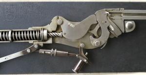 Rakouský těžký kulomet M. 1893