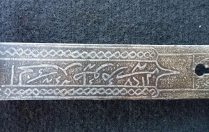 Kaskara, Súdán, 19. stoleti