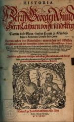 REISSNER, Adam. Historia Herrn Georgen unnd Herrn Casparn von Frundsberg, Vatters und Sons