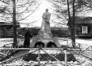 Československý válečný hrob v Kultuku u Bajkalského jezera v letech 1919-1920. Foto: VÚA-VHA