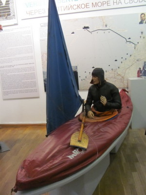 Kajak, jehož majitel podnikl patnáctihodinovou plavbu do Dánska. Foto Ivo Pejčoch.