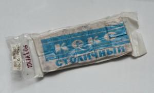 Vzorky kosmické stravy. Stolní sušenky. FOTO: J. Sýkora