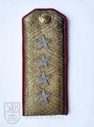 Československý nárameník armádního generála, 1953