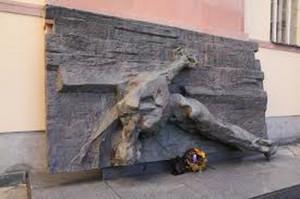 Památník v areálu Kounicových kolejí