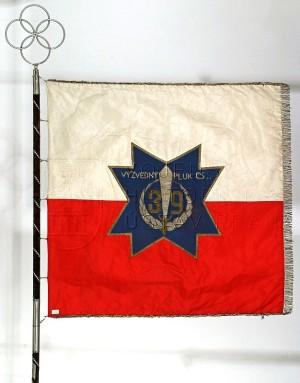 Prapor 39. výzvědného pluku je dnes ve sbírkách VHÚ