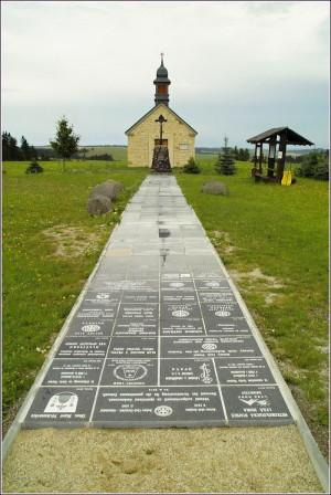 Památník boje u Guntramovic - Cesta porozumění